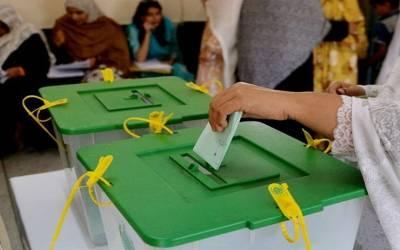 خیبر پختونخوا کے حلقہ پی کے80 بابری بانڈہ میں خواتین پولنگ سٹیشن پر دوبارہ ووٹنگ جاری