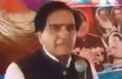 """""""عمران خان وزیراعظم بنا تو میں خود کو۔۔۔"""" سابق وزیراعظم راجہ پرویز اشرف کے بھائی نے عوامی جلسے میں اللہ کو حاضر ناضر جان کر کیا قسم کھائی تھی؟ ویڈیو نے سوشل میڈیا پر کھلبلی مچا دی"""