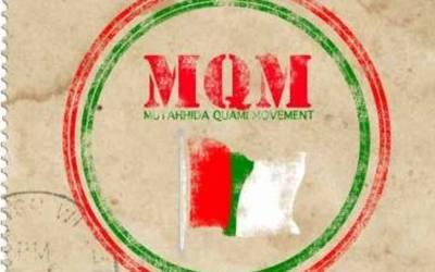 متحدہ قومی موومنٹ نے الیکشن کمیشن سے کراچی میں دوبارہ گنتی کا مطالبہ کر دیا