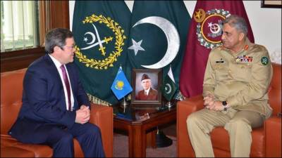 آرمی چیف سے پاکستان میں تعینات قزاقستان کے سفیرکی ملاقات