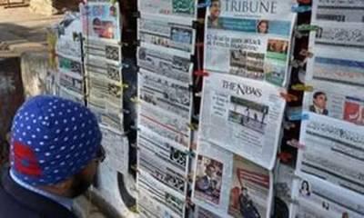 تین پاکستانی اخبارات جن کا ڈی ایچ اے میں داخلہ بند کردیاگیا