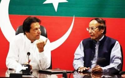 """""""ہم یہاں بھی عمران خان کی حمایت کرتے ہیں"""" چوہدری شجاعت کے اعلان نے عمران خان کو باغ باغ کر دیا"""