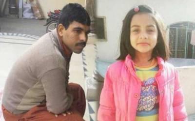 زینب قتل کیس،مجرم عمران کیخلاف مزید 3کیسزکافیصلہ جاری
