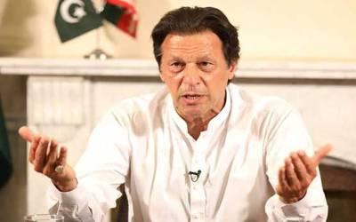 عمران خان نے ارکان پارلیمنٹ کا اجلاس کل طلب کر لیا، اہم فیصلے متوقع