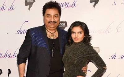 """""""یہ معروف لڑکی میری لے پالک بیٹی ہے جسے میں نے۔۔۔"""" معروف بھارتی گلوکار کمار سانو کا ایسا انکشاف کہ نوجوان پلکیں جھپکنا بھول گئے"""