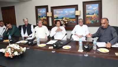 پی ٹی آئی کا کل عمران خان کو وزارت عظمیٰ کا امیدوار نامزد کرنے کا فیصلہ