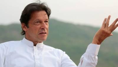 وزارت عظمیٰ کا حلف اٹھانے سے قبل ہی عمران خان نئی مشکل میں پھنس گئے، پی ٹی آئی کیلئے انتہائی پریشان کن خبرآگئی