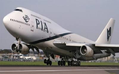 پی آئی اے کے سسٹم میں فنی خرابی،اندرون و بیرون ملک متعدد پرواز تاخیر کا شکار