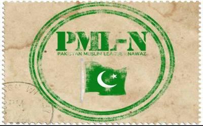 مسلم لیگ ن کادھاندلی کے ثبوت اکٹھے کرنے کادعویٰ کرتے ہوئے عدالت سے رجوع کرنے کافیصلہ