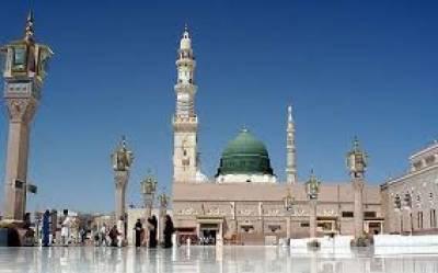 درخت و پتھر نبی کریم ﷺ پر کیسے درود و سلام بھیجتے تھے ؟جانئے وہ طریقہ کہ جو ہر مسلمان کو زندگی کے سب سے بہترین عمل سے روشناس کراسکتا ہے