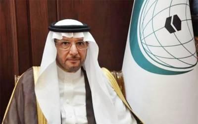 او آئی سی کے رکن ممالک کینسر کی روک تھام کےلئے ہنگامی اقدامات کریں ، ڈاکٹر العثیمین