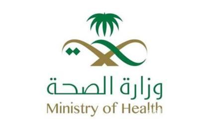 وزارت صحت میں سعودی ڈاکٹر اقلیت میں ہیں: سعودی محکمہ شماریات