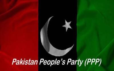 پنجاب میں عام انتخابات میں شکست,،پیپلزپارٹی وسطی پنجاب کااجلاس کل لاہور میں طلب