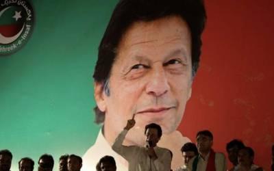 ایک موبائل ایپ اور 5کروڑ ووٹروں کی تفصیل جو عمران خان کو الیکشن جتوانے کا باعث بن گئی۔۔۔ بین الاقوامی خبر رساں ادارے نے کپتان کی جیت کے پیچھے چھپی وہ وجہ بتادی جو کسی کو معلوم نہ تھی