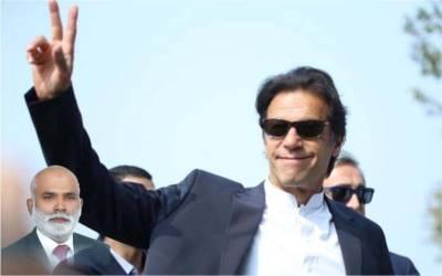 عمران خان کتنے سال پاکستان کے وزیر اعظم رہیں گے ؟معروف ماہر علم نجوم نے بڑی پیش گوئی کردی ،2یا 5سال کے لئے نہیں بلکہ ۔۔۔