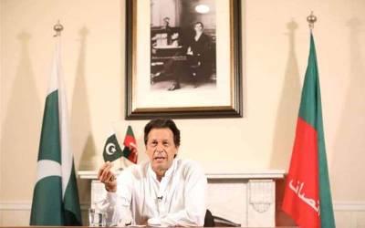تحریک انصاف آج عمران خان کو باضابطہ وزیراعظم نامزد کرے گی،سپیکر اور ڈپٹی سپیکر کی نامزدگی کا بھی امکان