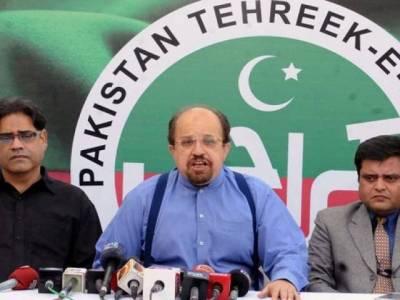 ''ہم نے ایم کیوایم کیساتھ اتحاد اس لیے کیا کہ ۔ ۔ ۔'' پی ٹی آئی کراچی کے صدر نے ایسی بات کہہ دی کہ ہنگامہ برپا ہوگیا