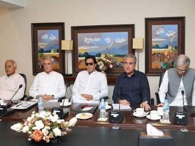 وہ خبرآگئی جس کا انتظار تھا، عمران خان کو آج وزارت عظمی کا امیدوار نامزد کیا جائے گا، پی ٹی آئی اجلاس طلب