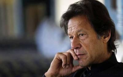 اسلام آباد ہائیکورٹ ،عمران خان کو وزارت عظمیٰ کا حلف لینے سے رکوانے کی درخواست کے قابل سماعت ہونے پر فیصلہ محفوظ
