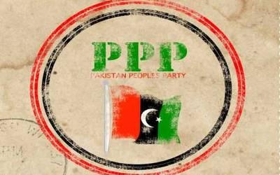 عام انتخابات، فیصل آباد میں پیپلزپارٹی کی 9 میں سے 7 نشستوں پر ضمانتیں ضبط