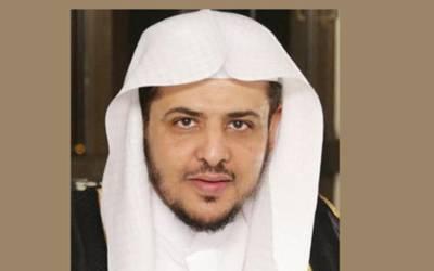 غیر محرم سے تحفہ قبول کیا جاسکتا ہے: ڈاکٹر خالد المصلح