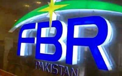 برطانیہ میں غیرمنقولہ جائیدادیں رکھنے والے پاکستانیوں کےخلاف کارروائی کا آغاز