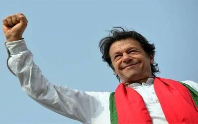 پی ٹی آئی کی پارلیمانی پارٹی نے عمران خان کو وزیر اعظم کے لیے نامزد کردیا