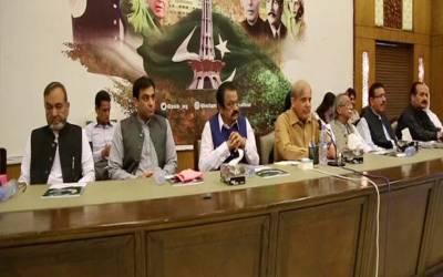 لاہور: شہبازشریف کی زیر صدارت پارٹی کا اہم اجلاس جاری