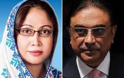 """""""مجھے منی لانڈرنگ کے الزام میں نہیں پکڑا جا سکتا کیونکہ۔۔۔"""" زرداری کی بہن نے ایسی وجہ بتا دی کہ ہر پاکستانی حیران پریشان رہ جائے گا"""