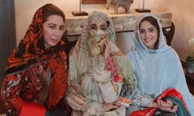 بشریٰ بی بی کی بیٹی مہروحیات ،سہیلی فرح خان تحریک انصاف میں شامل