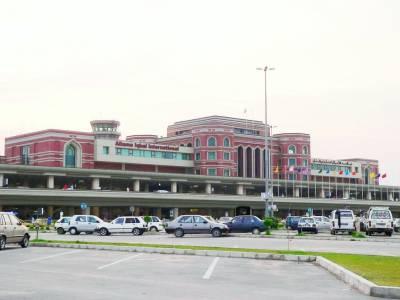 چین میں پھنسے پاکستانی لاہور پہنچ گئے