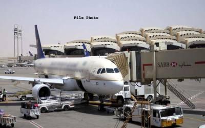 سعودی عرب،ریاض میں بھارتی طیارے کی غلط جگہ سے پرواز کی کوشش
