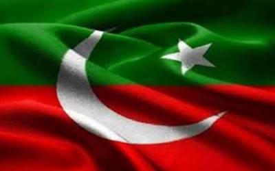 تحریک انصاف خیبرپختونخواکی پارلیمانی پارٹی کا اجلاس کل طلب