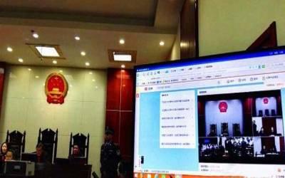 چین کا بیجنگ میں آن لائن عدالت کے قیام کا فیصلہ