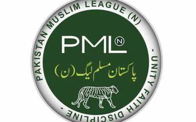 پاکستان مسلم لیگ ن کی مجلس عاملہ کی سب کمیٹی کا اجلاس کل طلب