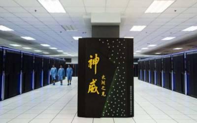 چین نے نیا سپر کمپیوٹر پروٹوٹائپ '' سن وے '' لانچ کردیا