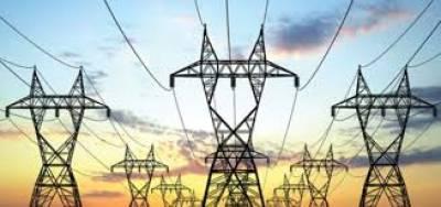 پیسکوکی کارروائی،40 بجلی چورگرفتار،علاقہ مکینوں نے زیرحراست افرادکوچھڑوا کراہلکاروں کو یرغمال بنا لیا