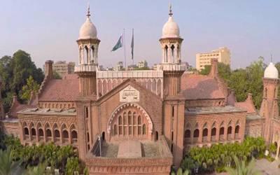 جسٹس یاور علی بین الاقو امی جوڈیشل کانفرنس میں شرکت کیلئے بیرون ملک چلے گئے، جسٹس شمیم نے قائم مقام چیف جسٹس لاہور ہائیکورٹ کا حلف اٹھا لیا