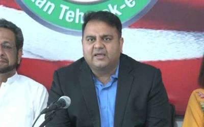 پی ٹی آئی نے چیف جسٹس سے انتخابی نتائج روکے جانے کانوٹس لینے کا مطالبہ کر دیا