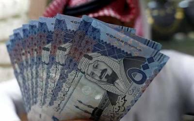 سعودی عرب میں عیدالاضحی کے موقع پر بینک کتنے دن بند رہیں گے؟ اعلان ہو گیا