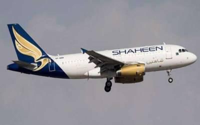 سپریم کورٹ کا شاہین ایئر لائن کو چین میں پھنسنے والے پاکستانیوں کو فی کس ایک لاکھ روپے ہرجانہ دینے کا حکم