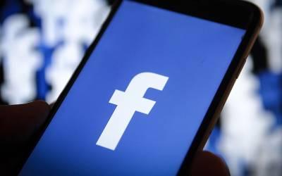پیار کی تلاش میں مارے مارے پھرنے والے کنوارے نوجوانوں کو فیس بُک نے سب سے بڑی خوشخبری سنا دی، اب فیس بُک پر یہ ہمسفر ڈھونڈ سکیں گے کیونکہ۔۔۔