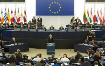 یورپی یونین کا ایران کے خلاف امریکی پابندیاں بلاک کرنے کا عزم