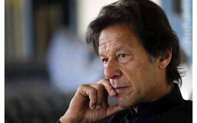 وزیراعظم بننے سے پہلے ہی ایسی خطرناک خبر آ گئی کہ عمران خان کی مشکلیں بہت بڑھ گئیں، جان کر کپتان پریشان ہو جائیں گے کیونکہ۔۔۔