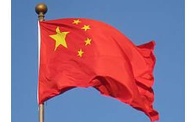 چین نے تاپی گیس لائن منصوبے کا حصہ بننے کی خواہش ظاہر کر دی