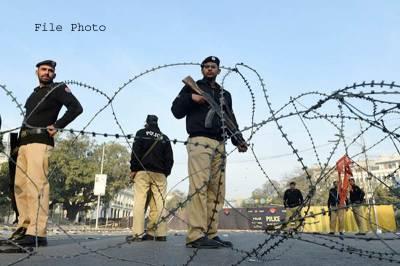 وزیراعلیٰ پنجاب ، تحریک انصاف کے کس رہنماءکے گھر سیکیورٹی اہلکاروں کی بھاری نفری پہنچ گئی؟ بالآخر معمہ حل ہوگیا