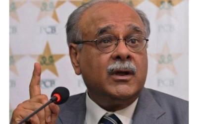 نجم سیٹھی کی5 سالہ رپورٹ عمران خان کو پیش، اس رپورٹ میں کیا کچھ شامل ہے اور چیئرمین پی سی بی کے علاوہ کن لوگوں کا ذکر ہے؟ بڑی خبرآگئی