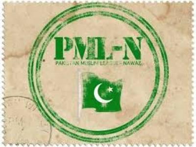 ووٹوں کی دوبارہ گنتی ،مسلم لیگ ن نے ایک اور حلقے سے کامیابی حاصل کرلی ،کامیاب امید وار کون ہے ؟جان کر آپ بھی حیران رہ جائیں گے