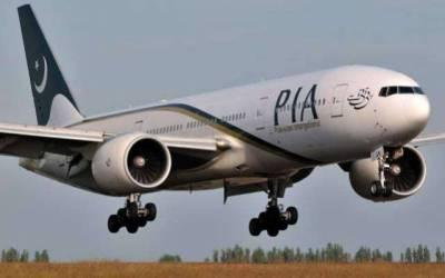پی آئی اے کی حج پرواز خوفناک حادثے سے بال بال بچ گئی