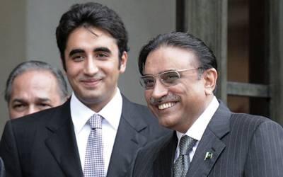 اپوزیشن جماعتوں کے ساتھ مل کر جمہوریت کے استحکام اور عوامی حقوق کے تحفظ کیلئے بھر پور جدو جہد کرے گی: پاکستان پیپلز پارٹی